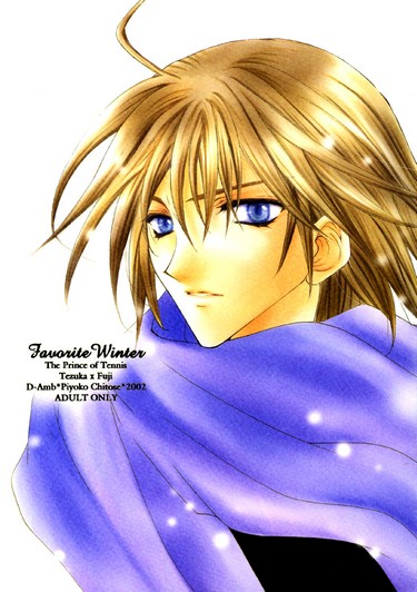 [Prince of Tennis] Favorite winter Copie-de-favorite_winter001-13d57c6