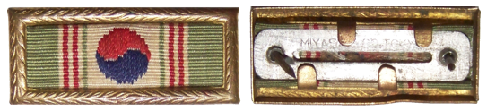 médailles de la guerre de corée Korean-presidenti...odel---r-286f45d