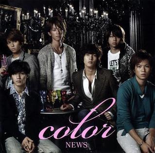 NEWS groupe de Jpop (en cours de construction) Color-214cbda