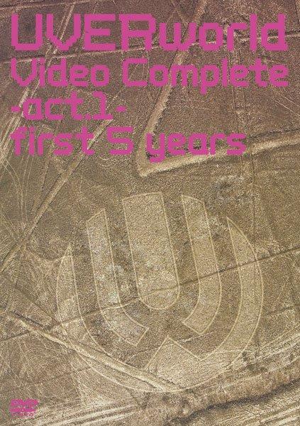 UVERworld en Tokyo Dome, Nuevo DVD Ranking & Last Ranker X UVERworld News_large_videoc...te_tsujo-1e8486d