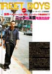InRock October issue 3-1332133