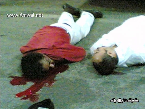 un helicopter tombe sur 2 homme au bahrein 938-1544df8
