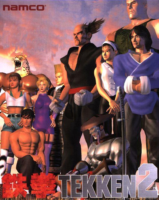 [Dossier] La série des TEKKEN Tekken-2-3-2855eec