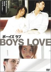 Boys Love  Boyslove1-c704e1