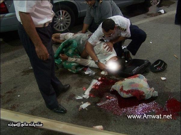 un helicopter tombe sur 2 homme au bahrein 1199-1544e6f