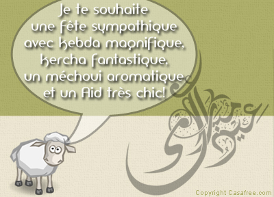 Voeux de l'Aïd el kebir  2010 - Aid El Kebir 2011 - Aid El Kebir 2012 Bonne-fete-du-mouton-8ca92f